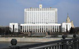 В России средняя стоимость новогоднего стола выросла на 4,6%