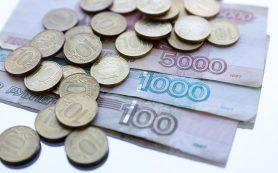 ЦБ оштрафовал Киви Банк и ввел ограничения на некоторые операции