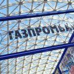 Газпромбанк продал свою долю в Эльгинском месторождении за 45 млрд рублей