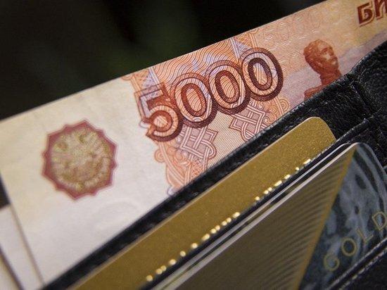 Россиянам напророчили падение зарплат в 2021 году