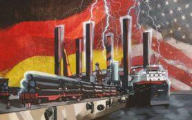 Новые санкции США не повлияли на позицию Германии по «Северному потоку — 2»