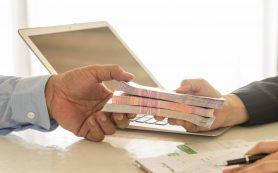 Выгодные условия займа для бизнесменов