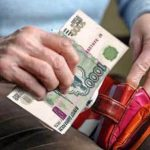 Какие нововведения ждут пенсионеров: льготы, индексации, баллы