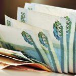 Росстат оценил сокращение промпроизводства за 2020 год