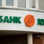 Кредиторы «Югры» получили новое предложение