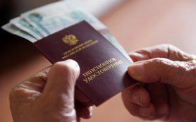 Минтруд предложил возмещать потери от незаконного перевода средств в НПФ