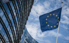 Евросоюз намерен усилить роль евро как мировой резервной валюты
