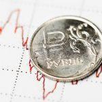 Банк России увидел признаки ускорения инфляции
