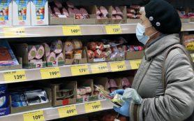 СМИ: к контролю цен на продукты подключилась ФНС