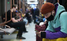 Минцифры прокомментировало переход на новый номер междугородней связи