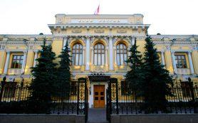 Нормативы ЦБ нарушали в январе девять банков