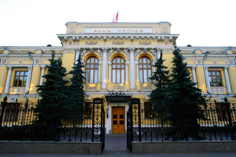 ЦБ поддержал ужесточение наказания за нарушение банковской тайны
