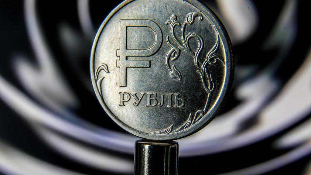 Внедрение цифрового рубля потребует редакции четырех законов и ГК