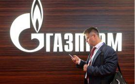 США насолили «Газпрому»
