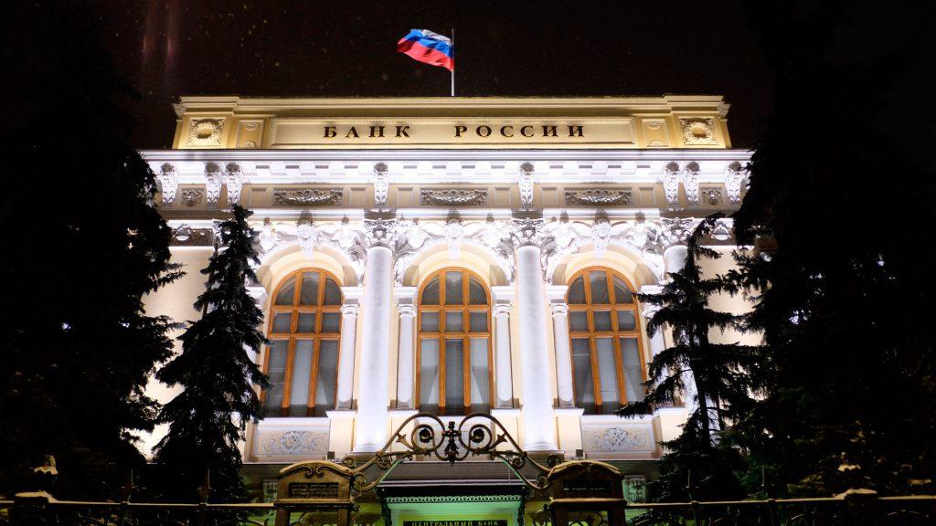 Центробанк повысил прогноз по цене нефти Urals на 2021—2022 годы