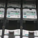Банк России намерен упростить для потребителей выбор платежных услуг