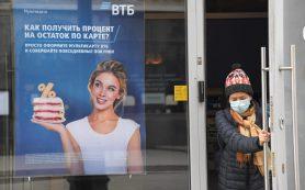 Банки попросили о праве отказывать в переводах по решению суда
