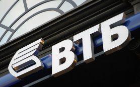 ВТБ внедряет новый уровень защиты клиентов от мошенничества на основе искусственного интеллекта