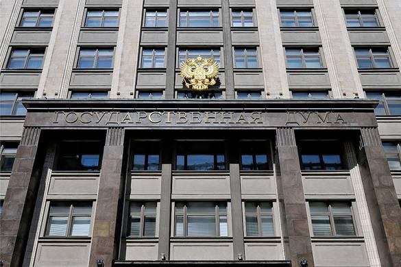 Законопроект об оценке банковских клиентов внесен в Госдуму повторно