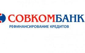 Совкомбанк продлил на год срок проведения IPO