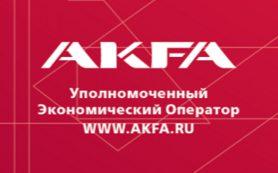 Таможенные услуги компании Akfa