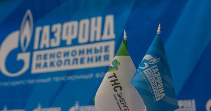 НПФ «Газфонд» потерял 2,8 млрд рублей из-за держателей акций Газпромбанка