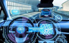 Рекомендации Европейского агентства по кибербезопасности в отношении автономных транспортных средств