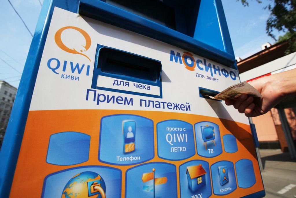 QIWI: оборот денежных онлайн-переводов по итогам 2020 года вырос в девять раз