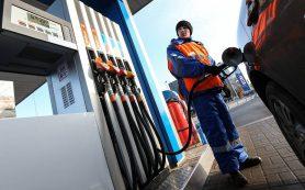 Цена бензина Аи-92 на бирже побила исторический рекорд