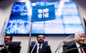 ОПЕК улучшила прогноз спроса на нефть в 2021 году