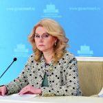 Голикова: Кабмин принимает меры по увеличению доходов населения для снижения бедности