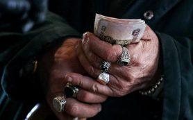 Индекс «свободных денег» рекордно вырос