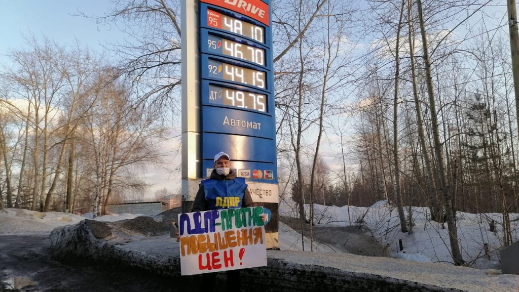 Бизнес предупреждает о банкротстве заправок из-за роста цен на бензин