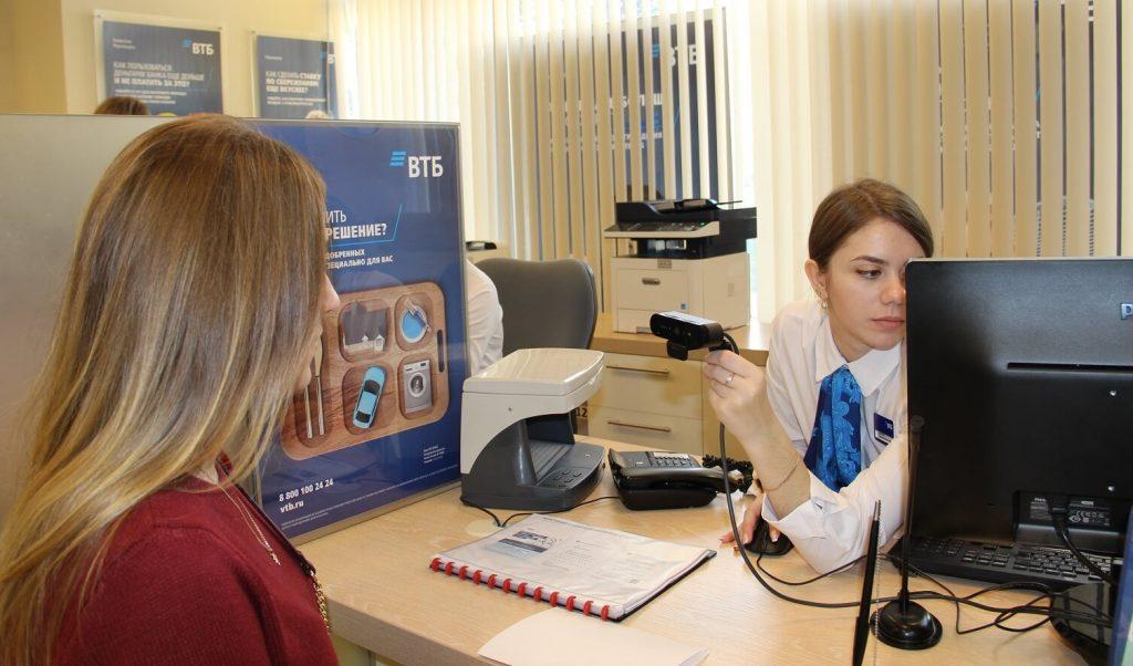 Россияне смогут сдать образцы биометрии удаленно