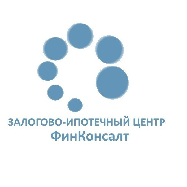 Залогово-ипотечный центр «Финконсалт»