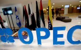 Эксперты оценили решение ОПЕК+ увеличить нефтедобычу