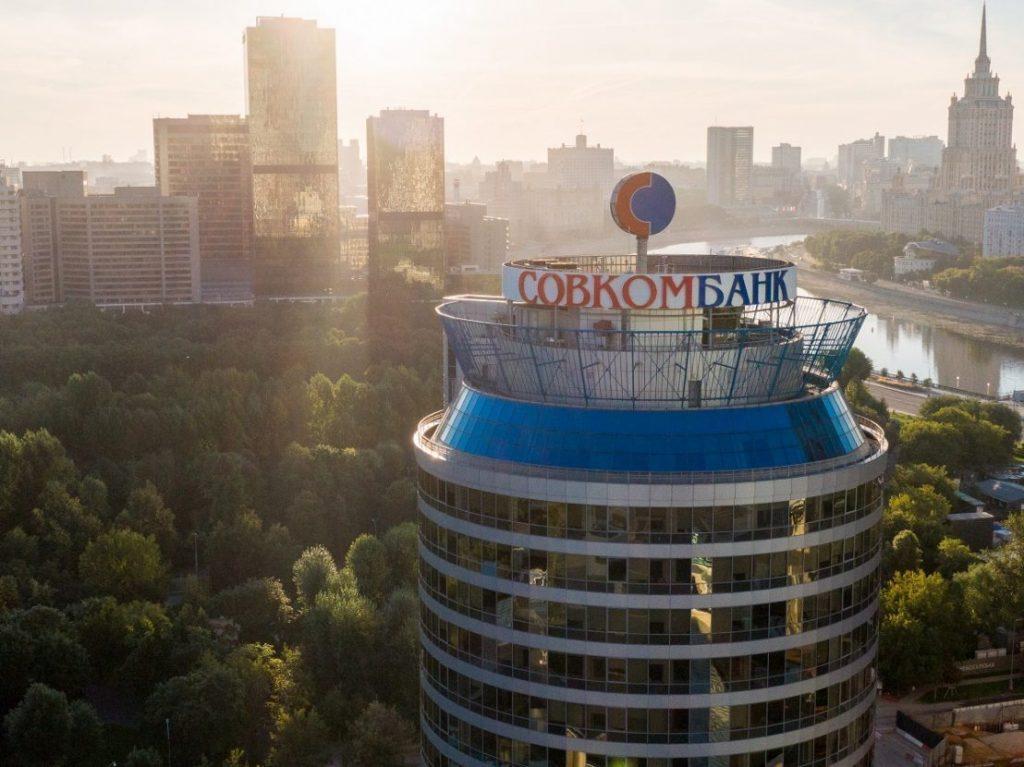 Совкомбанк и Amereus Group приобрели доли в капитале Санкт-Петербургской биржи