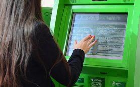 Правительство планирует перезапуск Единой биометрической системы