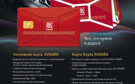 «Лукойл» не станет выдвигать юридически обязывающих предложений о покупке акций FAR