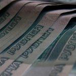 Россияне назвали комфортную сумму сбережений
