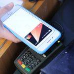 Выпуск цифровых карт сэкономит банкам до 54 млрд рублей