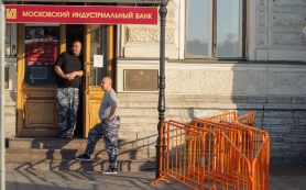 Минбанк очистят для ПСБ