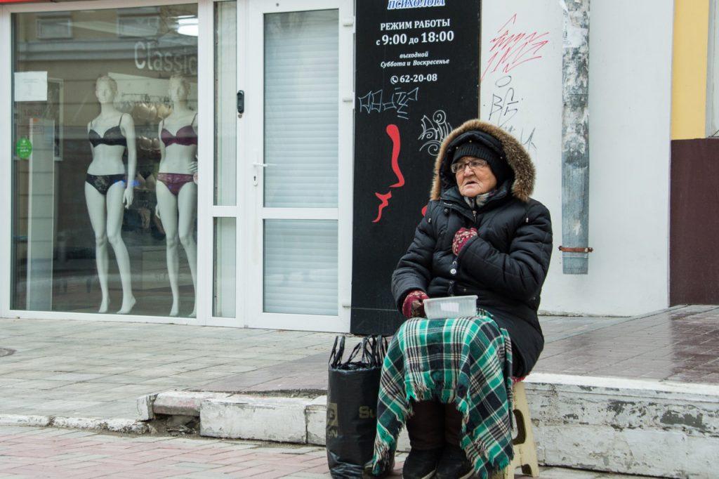 В Госдуму внесут законопроект о безусловном базовом доходе для малоимущих
