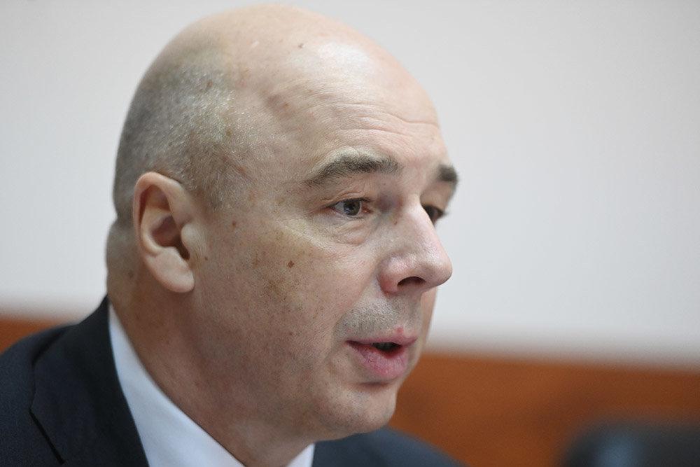 Минфин предложил льготы для НПФ при инвестициях в инфраструктуру