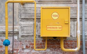 Кабмин подготовил поправки для бесплатного подключения домов к газу