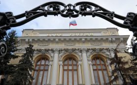 В составе акционеров Газпромбанка появился новый НПФ