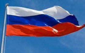 В ЕС заявили о низшей точке отношений с Россией
