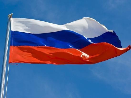 На рынке может появиться НПФ с активами свыше 900 млрд рублей