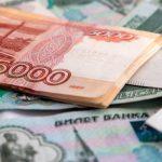 Минэкономразвития резко повысило прогноз по цене на российскую нефть Urals