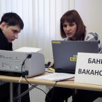 В России создадут единую государственную базу вакансий всех крупных предприятий